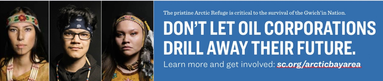"The faces of three Gwich'in youth with the text ""Chevron don't drill away our future."""